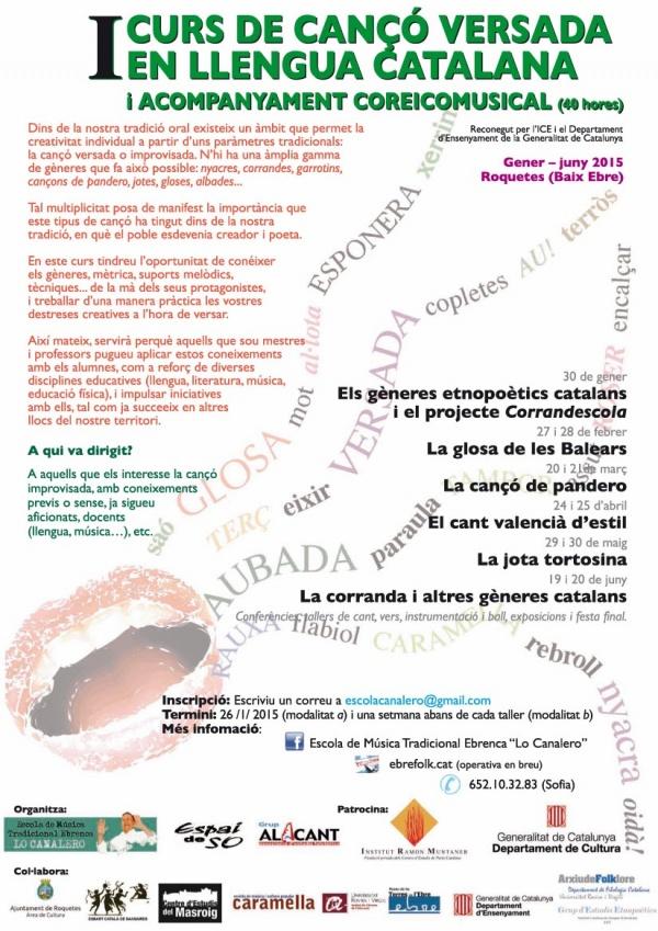 Curs de cançó versada en llengua catalana